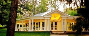 Airlie Center Pavilion